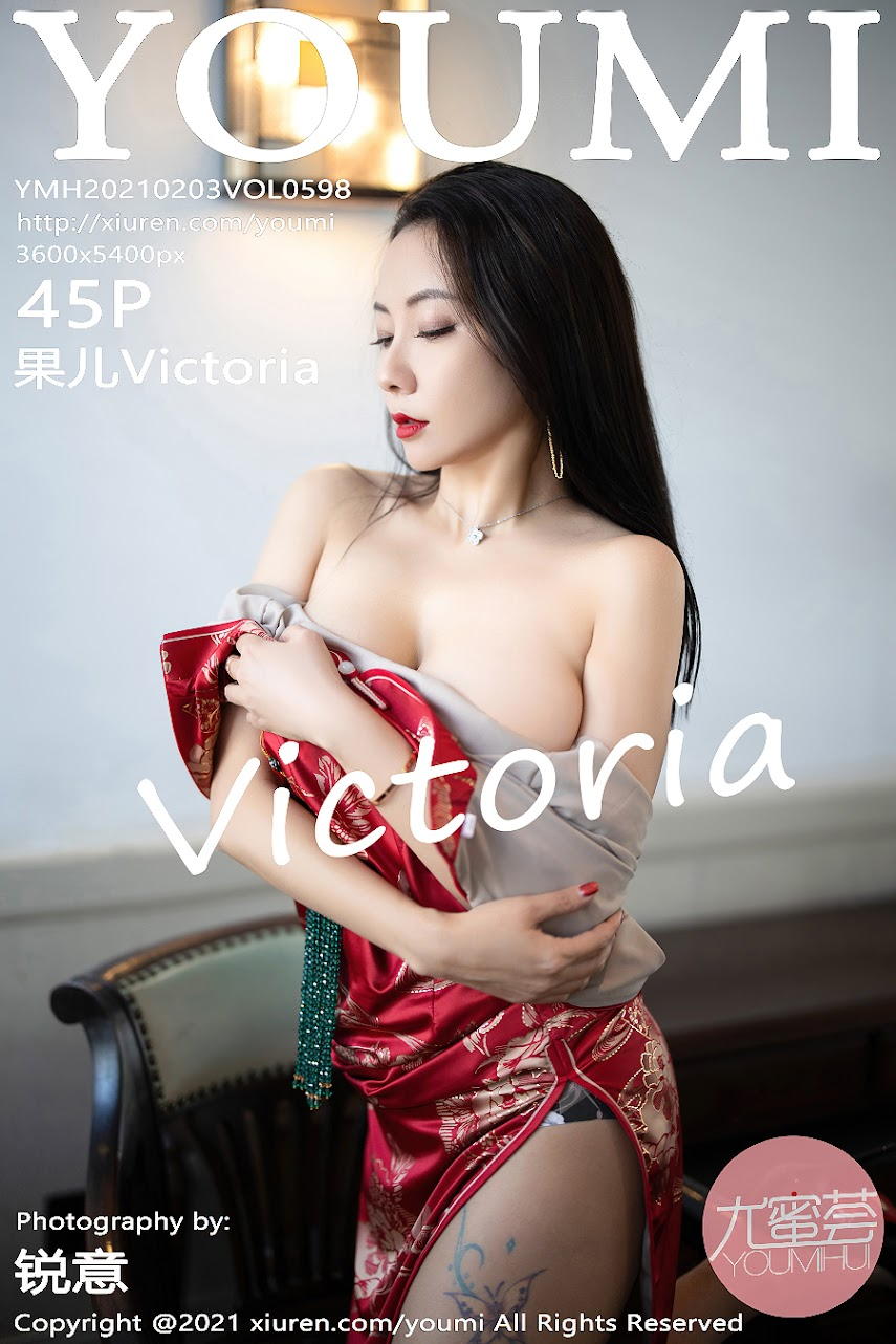 [YM]598[Y].rar.598_021_pfa_3600_5400 [YouMi] 2021-02-03 Vol.598 Guoer Victoria youmi 05070
